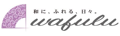 wafulu