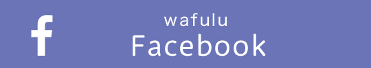 wafulu-facebook
