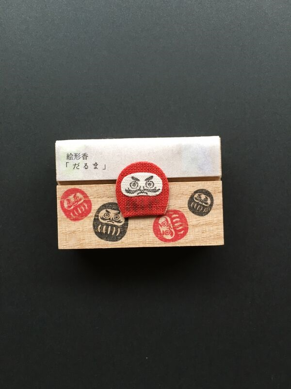 Nakagawa Masashichi ဆိုင္က အေမႊးတိုင္ေလး