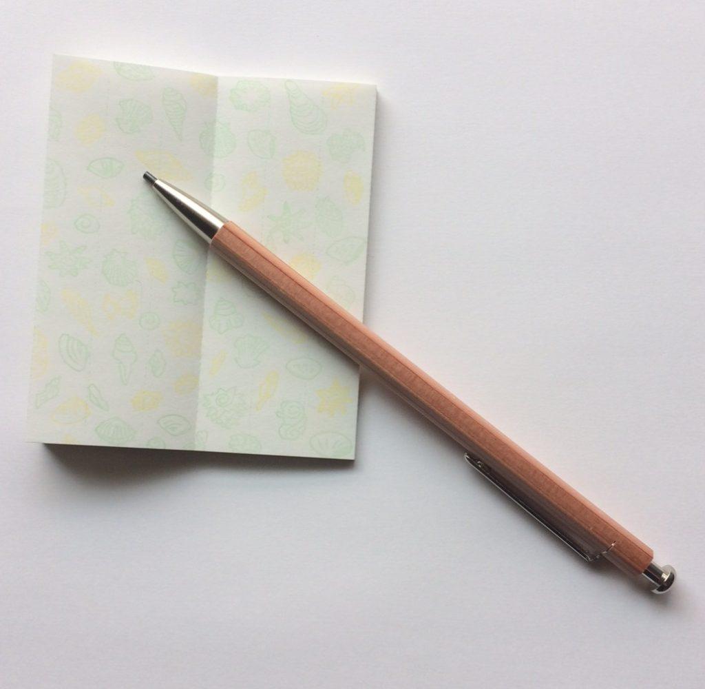 045 北星鉛筆の鉛筆