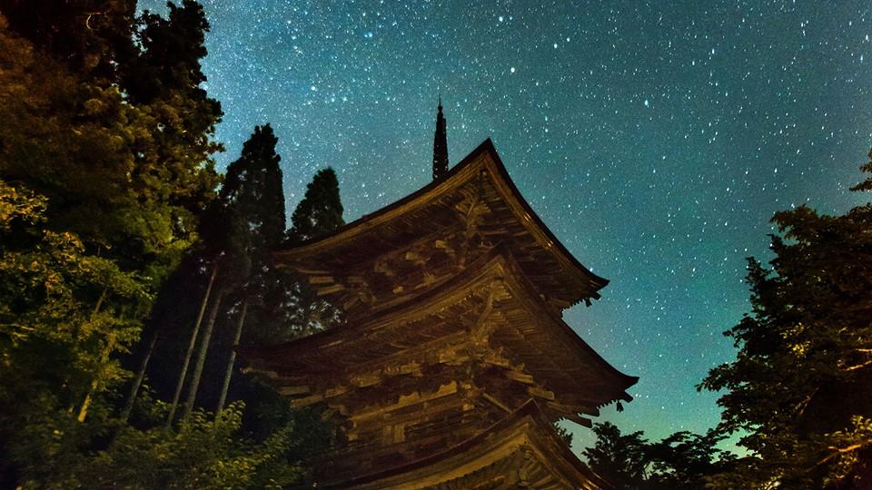 Nagano Shinkaisansha